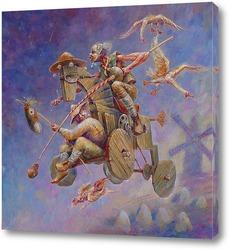 Картина Дон Кихот неугомонный